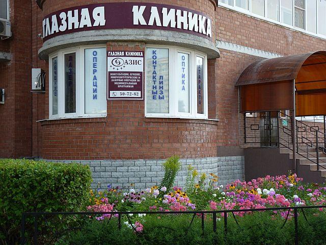 клиника доктора куликовича днепропетровск